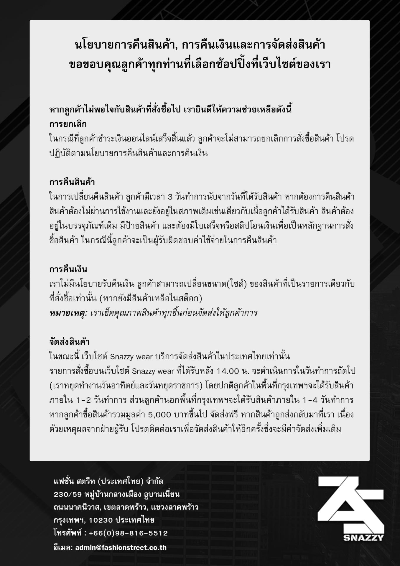 Privacy Policy 3
